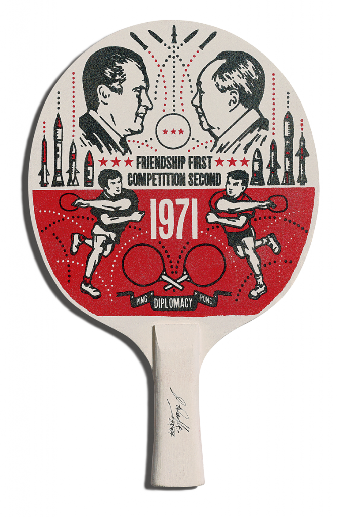 Front of Bold & Noble's racket