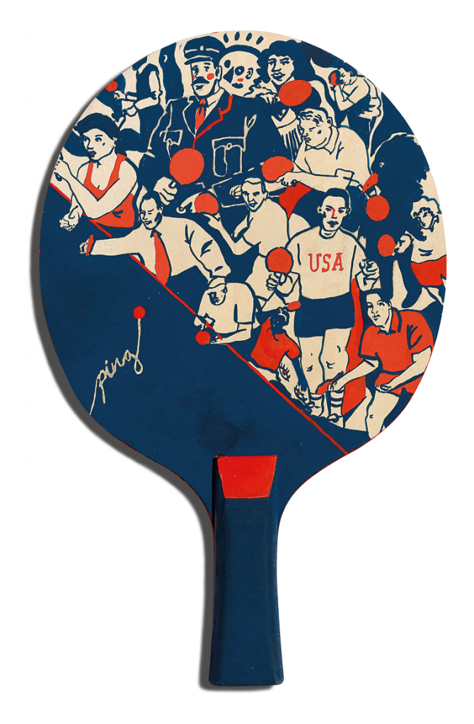 Front of Harry Tennant's racket